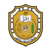 Logo SQU
