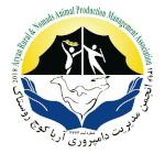 logo ARYAN